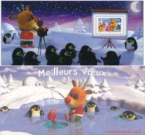 2006 - Timbre Bloc Souvenir France Meilleurs Vœux - 15