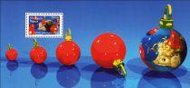 2007 - Timbre Bloc Souvenir France Meilleurs Vœux - 25