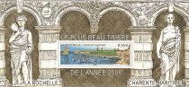 2009 - Timbre Bloc Souvenir France La Rochelle - 44