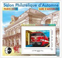 2019 Bloc CNEP n°81 Salon Philatélique de Paris Gare d\'Austerlitz