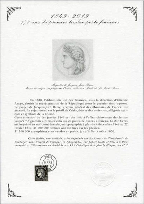 5305AF - Feuillet 150 Timbres France Cérès 0.20 2019