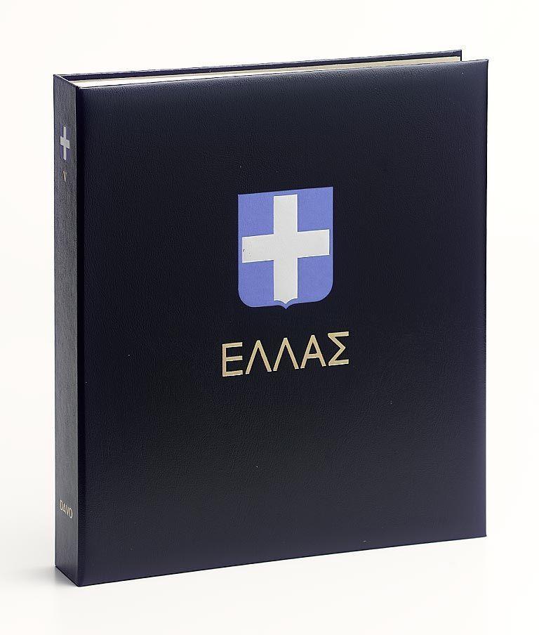 Album Luxe Grèce II 1945-1969
