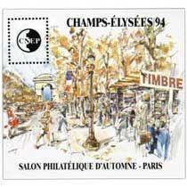 Bloc CNEP 48eme Salon Philatelique d\'Automne 1994