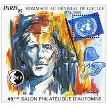 Bloc CNEP 49eme Salon Philatelique d\'Automne 1995