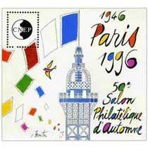 Bloc CNEP 50eme Salon Philatelique d\'Automne 1996