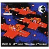 Bloc CNEP 51eme Salon Philatelique d\'Automne 1997
