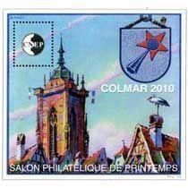 Bloc CNEP Salon de Printemps Colmar 2010