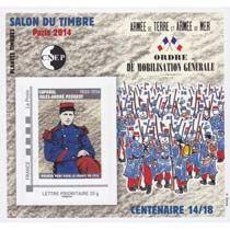 Bloc CNEP Salon du Timbre Paris 2014