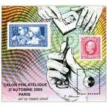 Bloc CNEP Salon Philatelique d\'Automne 2005