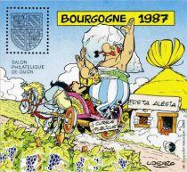 Bloc CNEP Salon Philatelique de Dijon 1987