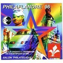 Bloc CNEP Salon Philatelique de Lille 1996