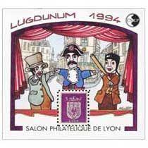 Bloc CNEP Salon Philatelique de Lyon 1994