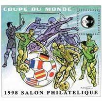 Bloc CNEP Salon Philatelique de Lyon 1998 Coupe du Monde