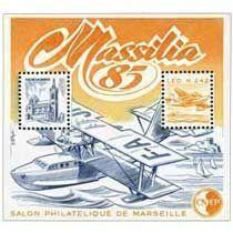 Bloc CNEP Salon Philatelique de Marseille Massilia 1985