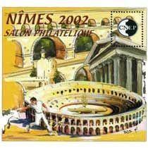 Bloc CNEP Salon Philatelique de Nimes 2002