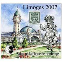 Bloc CNEP Salon Philatelique de Printemsp Limoges 2007
