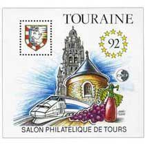 Bloc CNEP Salon Philatelique de Tours 1992