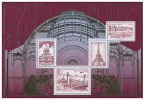 F5222 Feuille Timbres France Paris-Philex 2018