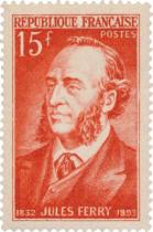 France Année complète 1951 - 878/918 NSC**