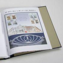 Jeu Luxe Belgique <<Anciens magasins>> 2005