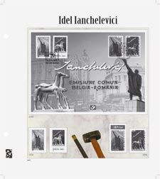 Jeu Luxe Belgique <<Idel Ianchelevici>> 2004