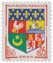 Timbre 1230A France 1960