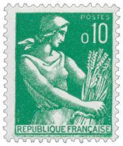Timbre 1231 France 1960