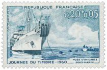 Timbre 1245 France 1960