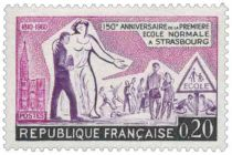 Timbre 1254 France 1960