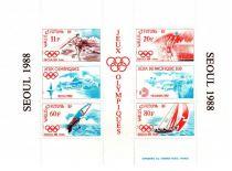 Timbre Bloc 3 Wallis et Futuna 1988