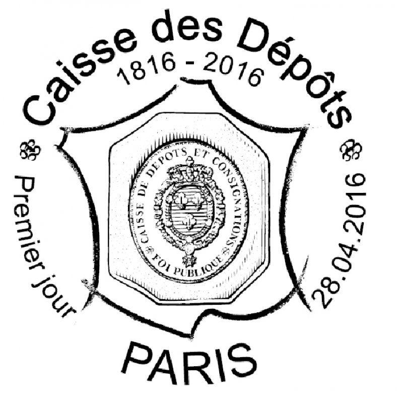 Timbre Bloc France Caisse des dépôts 2016