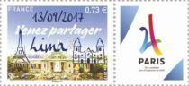 Timbre France JO Paris Surchargé Lima 13/09/2017