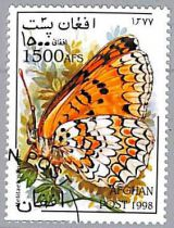 Timbres Afghanistan Papillons 1998 6 valeurs
