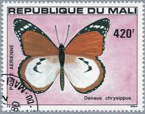 Timbres Mali Papillons 1980 5 valeurs